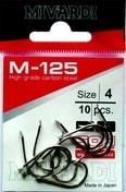 Mivardi Háčky M-125 - vel. 4 10 ks